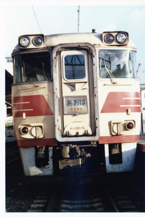 Img175