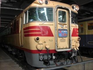 Cimg1824
