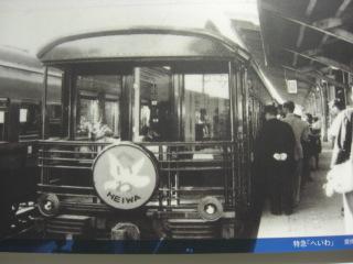 Cimg1862