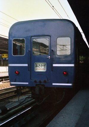 Img282