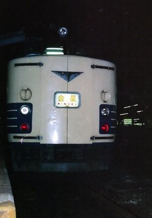 Img214
