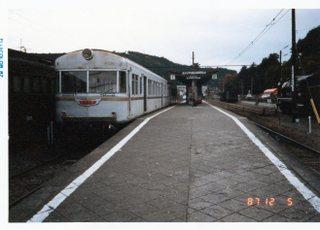 Img366