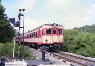Img351