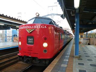 640pxjrkyushu_ec485_kirishima26hyug
