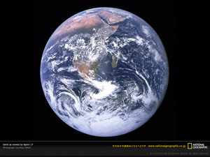 Earthfullgpn2000001138lw